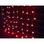 Colour Changing Curtain Lights -  (Clear cable) 56LED Christmas Party Lights